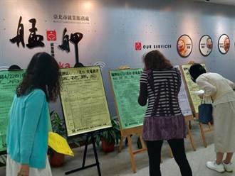職缺橫跨8大產業、增加3倍 台北市就服處徵才627人