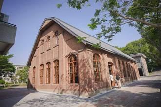 全台僅存紅磚造武道場建築 95歲竹中劍道館修復完工