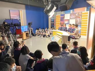 實地參訪電視台 培養學生媒體識讀能力