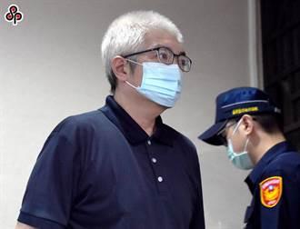 前國會助理違反國安法 陳惟仁判刑10月