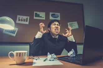 最常換工作4生肖 一遇到麻煩就想辭職走人