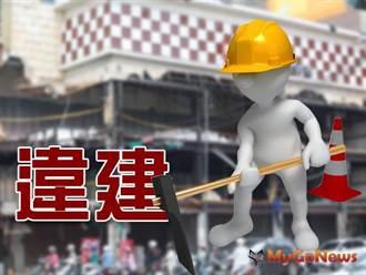 關渡平原新違建 建管處強制拆除