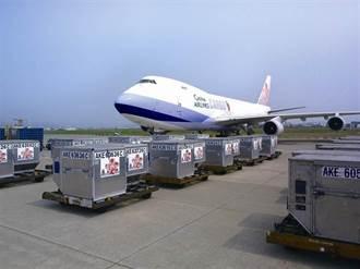 華航配合執行「清零專案2.0」表明並非全面停飛