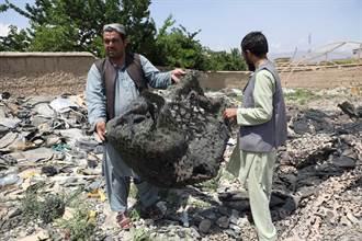 阿富汗美軍開始銷毀裝備 當地人痛批「只剩垃圾給我們」
