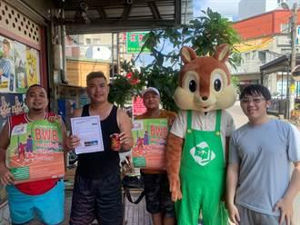 移工籃球賽溢滿異國文化 將讓移工感受台灣的包容性