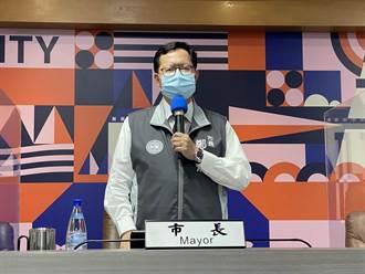華航清零2.0方案增500隔離者 鄭文燦:中央宣布才請地方幫忙