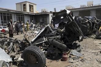 阿富汗再傳炸彈攻擊 至少11死數十人傷