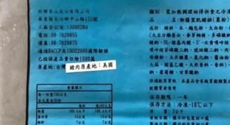綠營進口美豬卻由國軍吃 蔡正元:什麼道理?