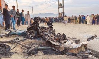 阿富汗高中爆炸案 至少68死