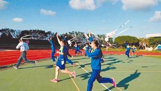 新北偏鄉3校轉型實驗學校 招生回溫
