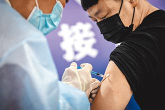 近九成未接種港人 反對強制打疫苗