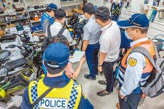 竹縣電動自行車事故 3個月69件