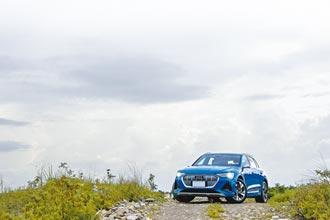 Audi e-tron上山下海不怕刁車