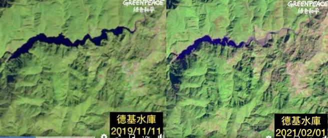 圖為德基水庫2019年與2021年的空拍圖,德基水庫下游都乾枯。(翻攝自 Greenpeace 綠色和平FB )