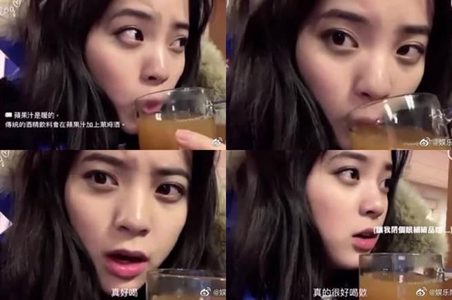 歐陽娜娜過去在拍Vlog也被指假喝。(圖/翻攝自微博)