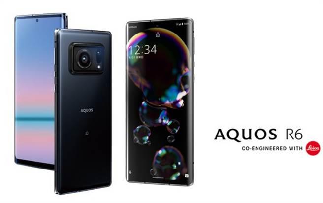 爆料者指出夏普AQUOS R6手機相機是與徠卡一同聯手打造。(摘自Twitter)