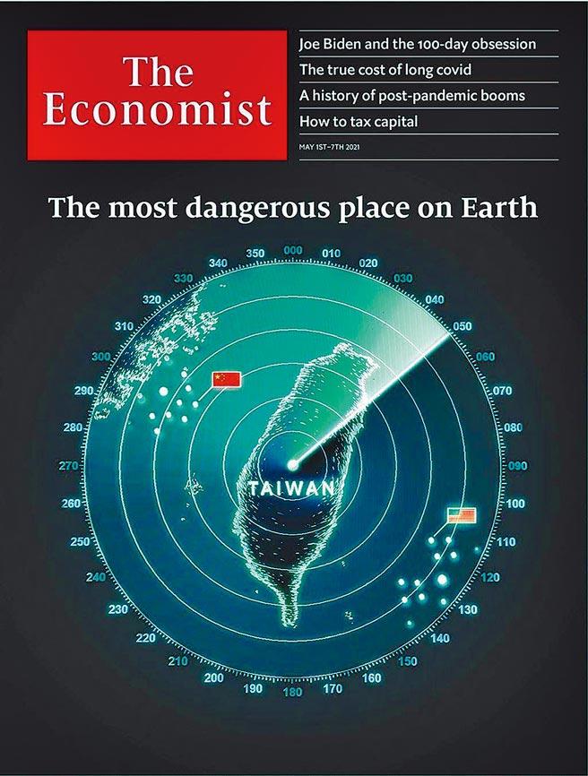 (摘自twitter@TheEconomist)