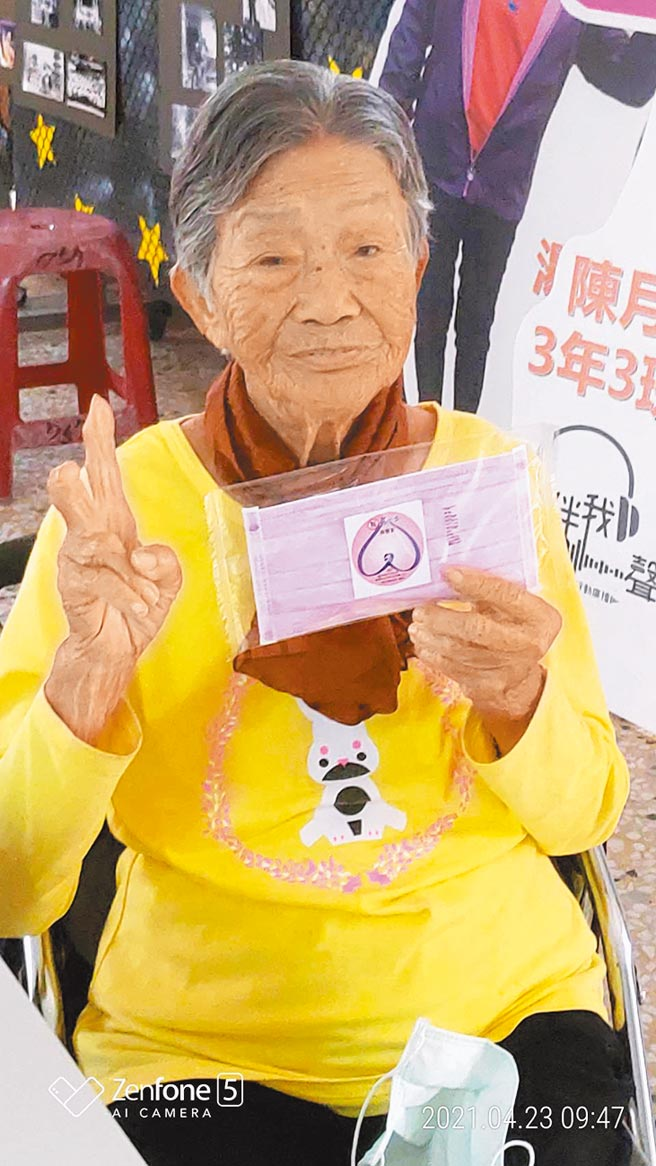 103歲人瑞李柯梗辛苦扶養8個子女長大成人,榮獲高市府頒贈「毅力媽媽」的榮耀。(林雅惠攝)