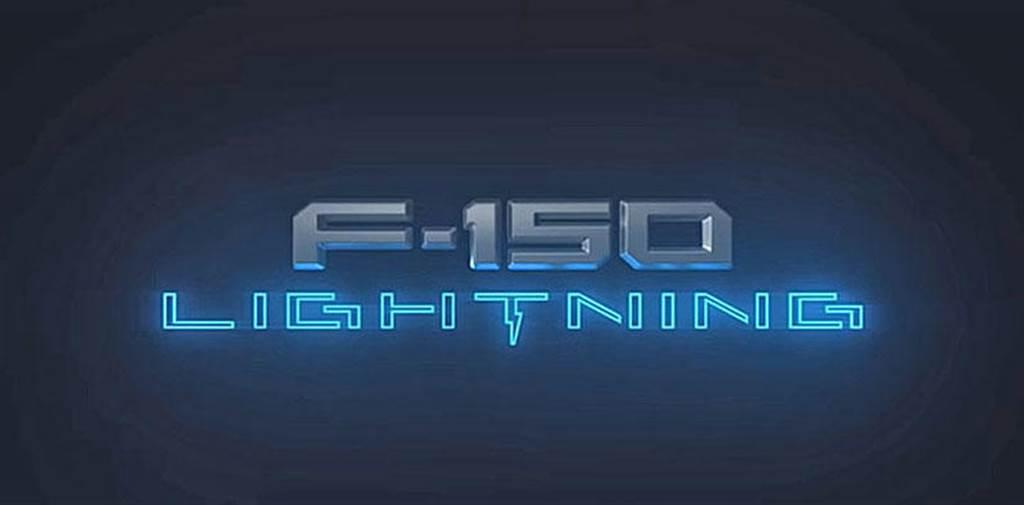 特斯拉 Cybertruck 勁敵!福特 F-150 Lightning 電動皮卡 5/19 發表