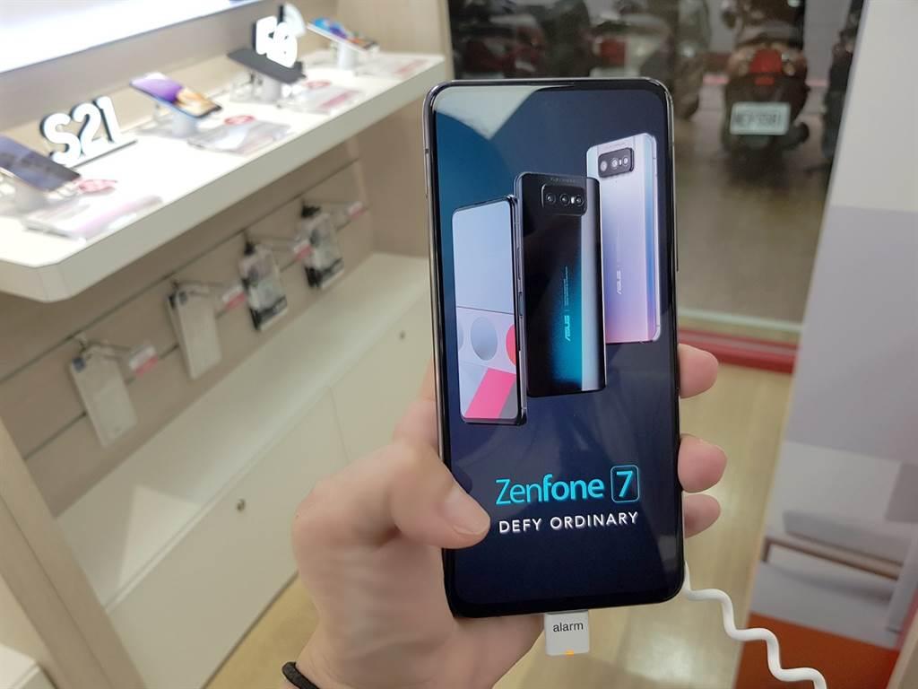 華碩新機發佈在即 ZenFone 7 Pro傑昇通信宣布降價9千5。(傑昇通信提供/黃慧雯台北傳真)