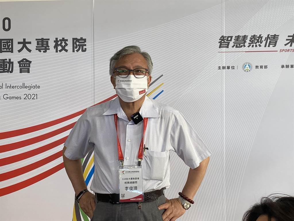 全大運執委會校務總顧問李俊璋說明防疫作為。(曹婷婷攝)