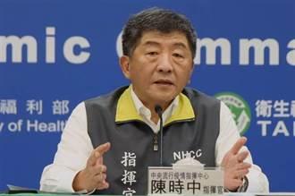 陳時中投書西國主流媒體  籲WHO遵守願景納入台灣