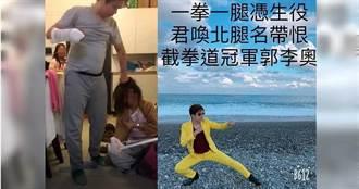 網紅虐妻1/扯老婆長髮在地上拖行 炫武「總教官」家暴片曝光