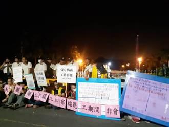 美麗華球場勞資爭議再起 工會凌晨宣布二度罷工