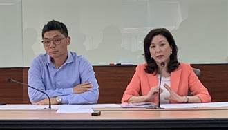 台灣玉山科技協會 將發表首部政策白皮書