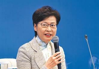 林郑月娥:香港将与广东公务员互换「挂职」
