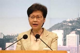 林鄭月娥:陸港兩地公務員互調掛職