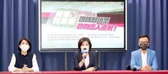 批國軍食安搞黑箱 國民黨要求國防部道歉