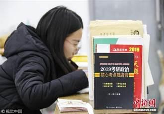 陸大學文化程度人口2.1億 文盲率2.67%
