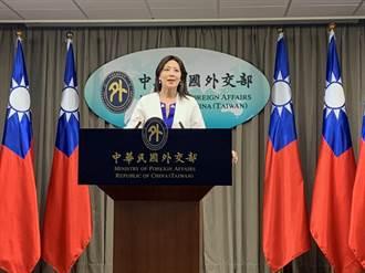 WHA收不到邀請函 外交部強烈譴責中國惡意阻擋