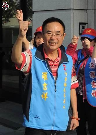 買票當選竹東鎮長 法官判當選無效還要關3年10月