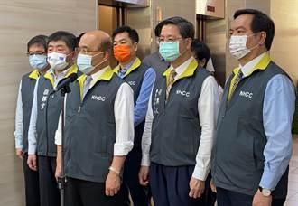 防疫6大措施公布 新北停辦室內100人、室外500人活動