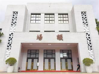組織改造通過 台史館、台文館將升格三級機構