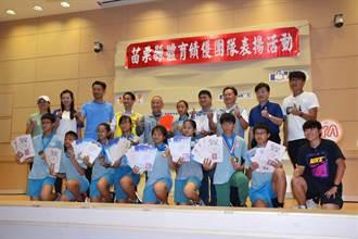 苗栗縣長徐耀昌 表揚國中、小參賽成績優異學生