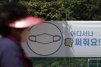 韓國境內變種病毒擴散 非首都圈拉警報