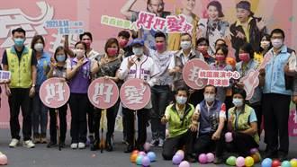 桃文化局推華語流行音樂劇 《好好愛我 青春追夢人》8月開演
