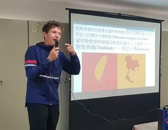 台灣女婿吉雷米任文化講師 與新住民分享在台精彩故事