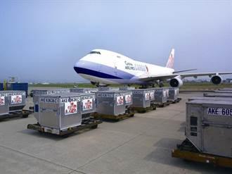 王國材:華航貨運航班約減2成 機師返國未要求立刻進入14天檢疫