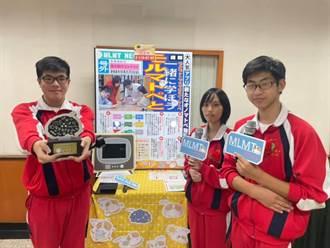 啟英高中學生研發日文學習APP 勇奪全國第二