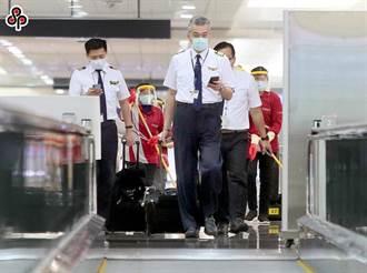 清零計畫2.0花3個月才能完成 民航局啟動三級機制監理