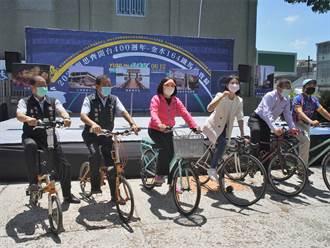 顏思齊開台400周年 雲林鐵馬尋寶騎探訪開台史
