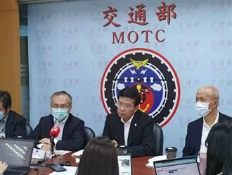 交通部長王國材:台鐵改革要打掉重練