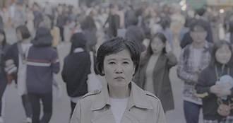 不惜當間諜也要回家 北韓婦人撕「脫北者」標籤