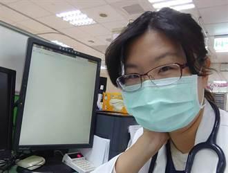 她揪出宜兰5例群聚 机警急诊医郭恩悦:母亲节2病人不寻常