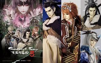 日本也夯!《東離劍遊紀3》六大平台收視成績亮眼