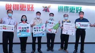 台南率先六都 教師諮商輔設立辦法法制化